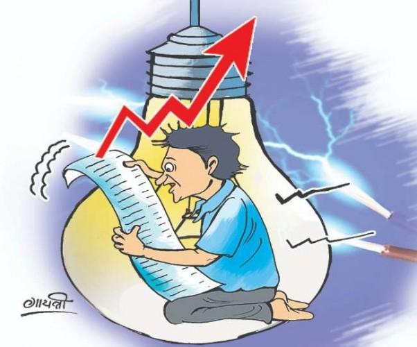 अब घर के बजट को बिजली का झटका, बढ़ी दरों से उपभोक्ता परेशान
