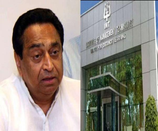 UP सरकार ने खारिज की IMT की अर्जी, MP के सीएम कमलनाथ के बेटे से जुड़ा है मामला