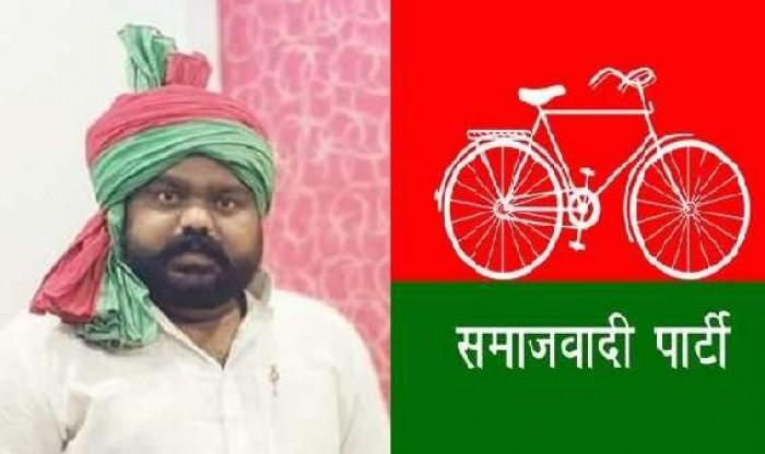 गोविंदनगर उपचुनाव के लिए समाजवादी पार्टी ने सम्राट विकास यादव को मैदान में उतारा