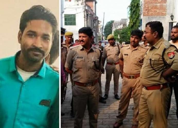 कानपुर मे कांग्रेस के युवा नेता की हत्या, सिपाही के पुत्र ने दिनदहाड़े मारी गोली
