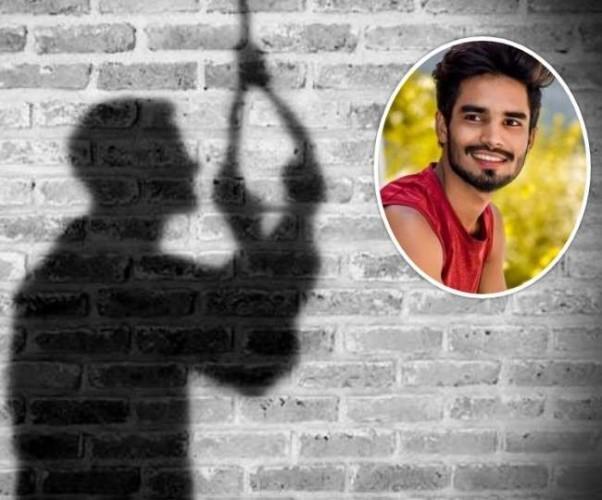 लखनऊ में खुद को कमरे में बंद कर छात्र ने किया Suicide