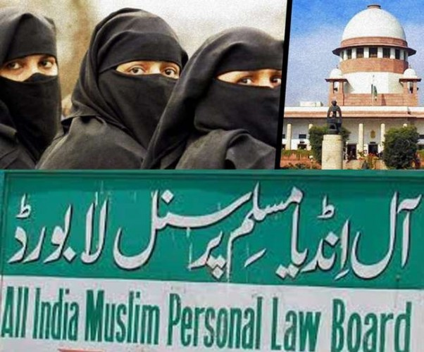 ऑल इंडिया मुस्लिम पर्सनल लॉ बोर्ड ने दी तत्काल तीन तलाक रोधी कानून को सुप्रीम कोर्ट में चुनौती