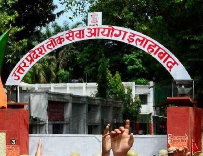 UP के सरकारी स्कूलों में रिक्त पदों की भरमार, नहीं मिल रहे योग्य बेरोजगार