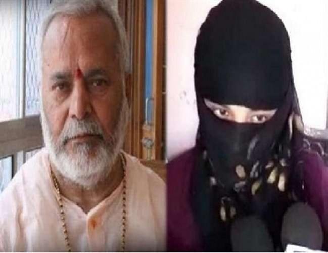 चिन्मयानंद प्रकरण में एसआइटी की जांच पूरी डीसीबी चेयरमैन व भाजपा नेता ने भी चिन्मयानंद से मांगी थी रंगदारी