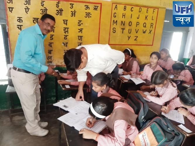 सचल दल प्रभारी बेसिक शिक्षा अधिकारी अलीगढ़ ने किया निरीक्षण