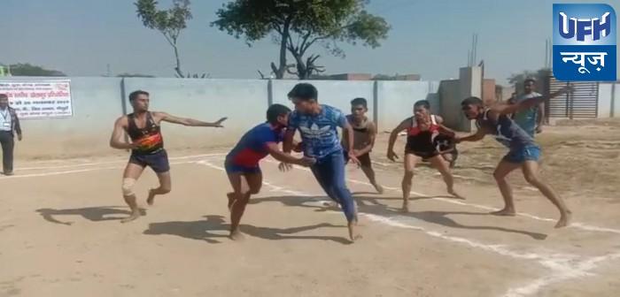 सीएसआरवी विद्या आश्रम में दो दिवसीय खेलकूद प्रतियोगिताओं का हुआ समापन