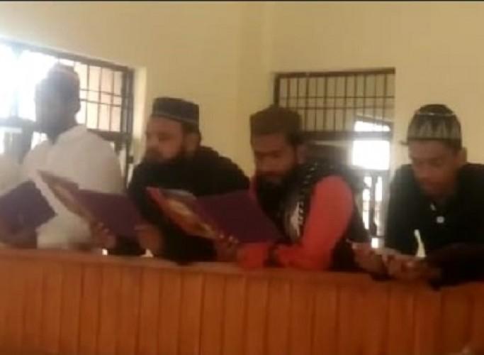 औरैया नवनिर्मित एसडीएम कोर्ट भवन में कुरान पढ़वाने का Video Viral, डीएम ने शुरू कराई जांच