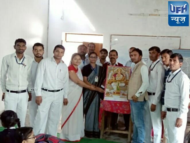 अतर्रा - लक्ष्य और लगन से मिलती है सफलता : डा० अनीता शर्मा
