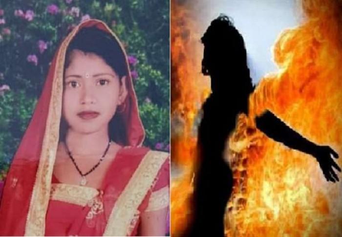 फर्रुखाबाद मे अवैध संबंधों के शक में पत्नी का गला दबाने के बाद लगा दी आग, पति फरार