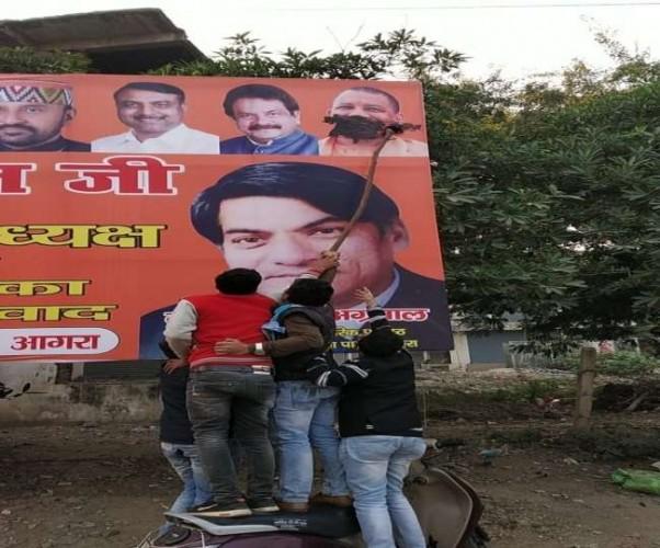 NSUI ने उन्नाव कांड को लेकर जताया विरोध, मुख्यमंत्री के फोटो को कर दिया काला