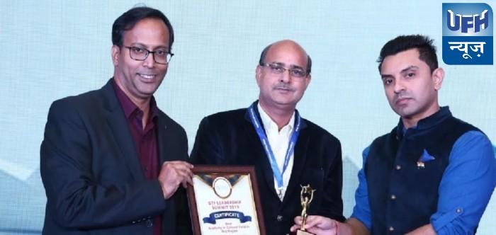 दिल्ली में आयोजित लीडरशिप सबमिट-2019 में वृंदावन की सांस्कृतिक संस्था कान्हा अकादमी को मिला सम्मान