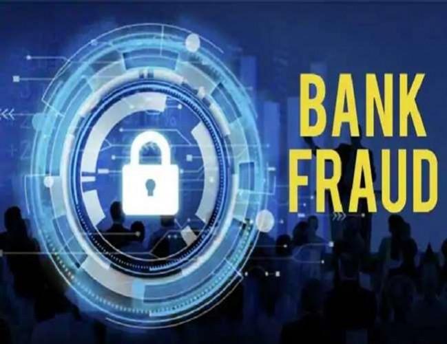 लखनऊ में सीबीआइ ने दर्ज किया स्टेट बैंक में 6.60 करोड़ के घोटाले का केस