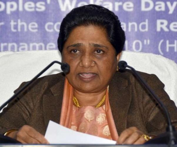 बहुजन समाज पार्टी की राष्ट्रीय अध्यक्ष मायावती का कल 64वां जन्मदिन, पुस्तक 'ब्लू बुक' का लखनऊ में करेंगी विमोचन