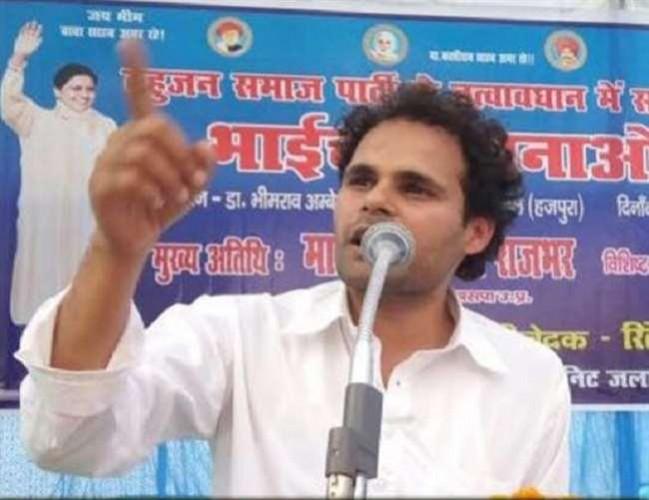 BSP की एक बार फिर ब्राह्मण वोटों को साधने की कवायद, रितेश पाण्डेय लोकसभा में पार्टी के नेता