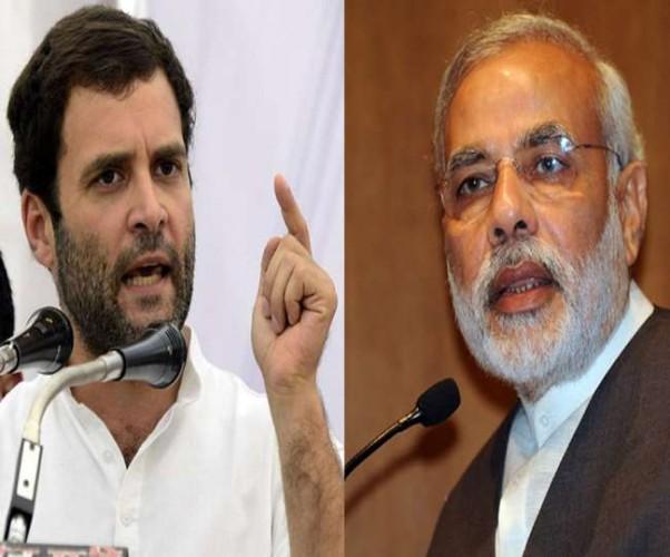 महंगाई को लेकर राहुल गांधी ने सरकार पर उठाए सवाल, कहा पीएम मोदी ने किए घरेलू बजट के 'टुकड़े-टुकड़े'