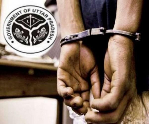 आजमगढ़ से अफगानी युवक के तीन मददगार गिरफ्तार