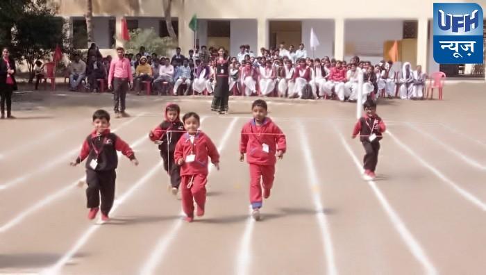 महोबा -ओलंपिक प्रतियोगिताओं में छात्र छात्राओं ने बढ़चढ़कर लिया हिस्सा