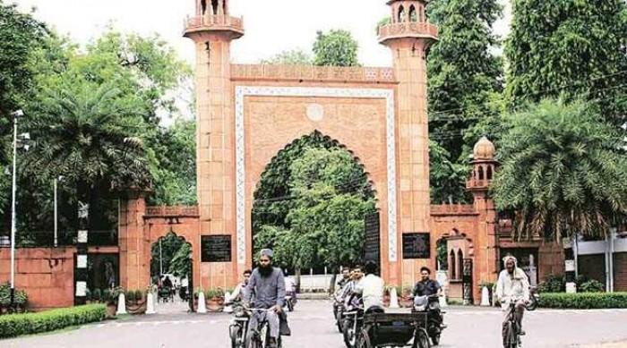अलीगढ AMU में फायरिंग, गृह सचिव ने डीएम से मांगी रिपोर्ट