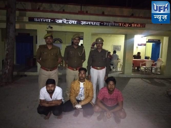 महोबा - पुलिस ने जुआ खेलते तीन जुआरियों को पकड़ा