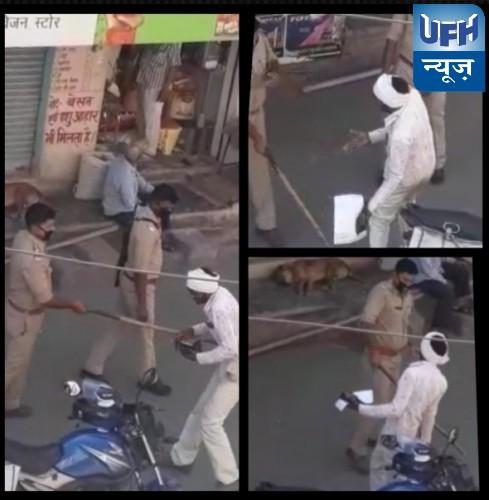 योगी की पुलिस का खौफनाक चेहरा बीच सड़क पर युवक की पिटाई वीडियो वायरल