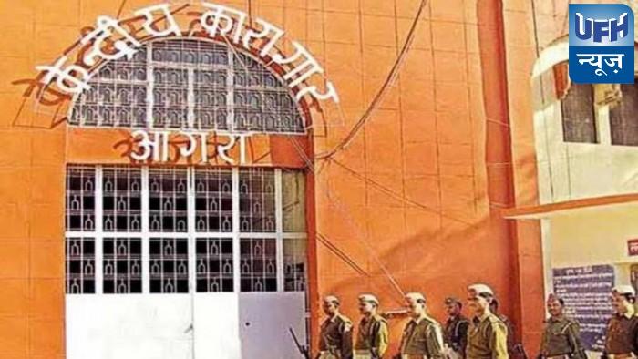 जमीअत-उलमा-ए-हिन्द और ऑल इंडिया मुस्लिम वैलफेयर सोसाइटी करा रही है बंदियों के लिए सहरी और इफ्तार का इंतजाम