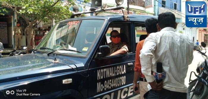 प्रभारी निरीक्षक डी पी तिवारी ने मयफोर्स के साथ नगर में भ्रमण व एनाउंसमेंट किया