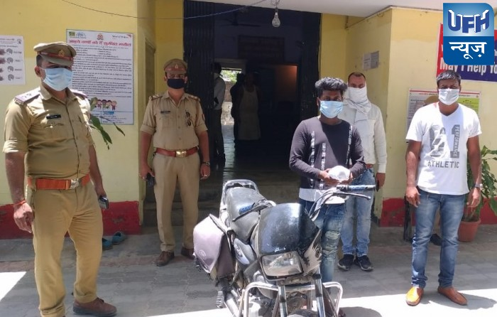 आशियाना पुलिस ने अवैध गांजा संग शातिर युवक गिरफ्तार, फर्जी नम्बर प्लेट लगी मोटरसाइकिल बरामद,