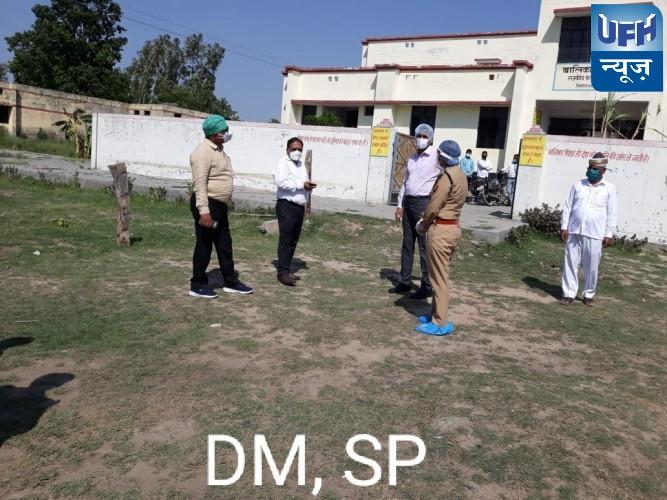 डीएम एसपी ने बालिका छात्रावास राजकीय कन्या इंटर कॉलेज में क्वॉरेटाइन सेंटर का किया निरीक्षण