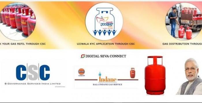 महोबा -ग्रामीण इलाकों में घरेलू गैस सिलेंडर उपलब्ध कराएंगे सीएससी के वीएलई