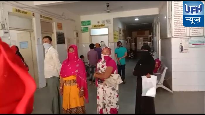 बांदा -बबेरु समुदायिक स्वास्थ्य केंद्र एक फार्मासिस्ट एक नर्स के भरोसे मरीज हो रहे हैं परेशान