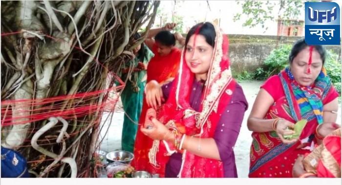 महिलाओ ने वट सावित्री  की पूजा बड़ी धूमधाम से मनाया