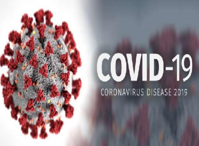 आगरा मेंं कुल कोरोना संक्रमित 857, 33 की मौत, 747 लोग हुए ठीक