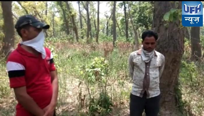 गायब अधेड़ महिला का जंगल में मिला शव, हत्या की आशंका