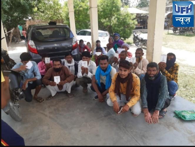 कोटेदार की दबंगई से परेशान ग्रामीण कोटेदार के खिलाफ उठाया मोर्चा