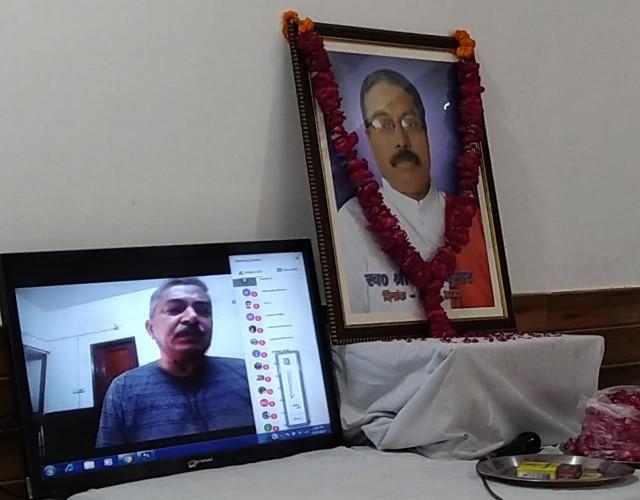 अलीगढ़,महानगर कार्यवाहक स्वर्गीय श्रीमान हेमेंद्र कुमार जी की श्रद्धांजलि सभा गूगल मीट पर आयोजित की गई