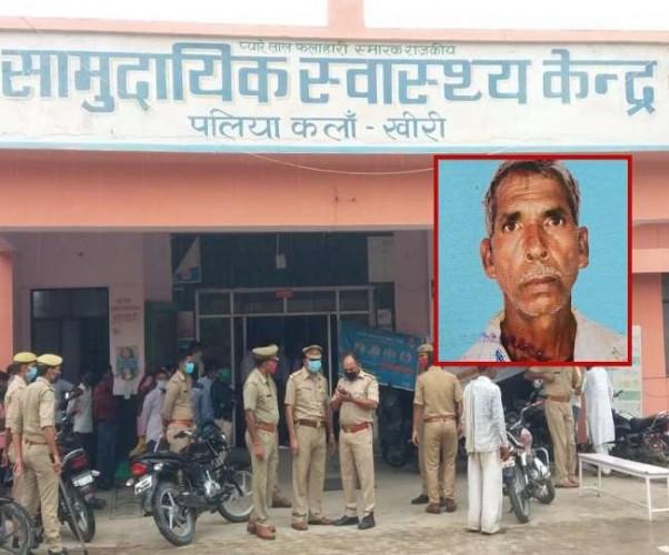 लखीमपुर में पुलिस की पिटाई से ग्रामीण की मौत, जिम्मेदारों का आरोप सेे इन्कार