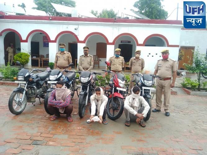 चोरी की 05 मोटरसाइकिल व अवैध शस्त्र सहित 03 अभियुक्त गिरफ्तार