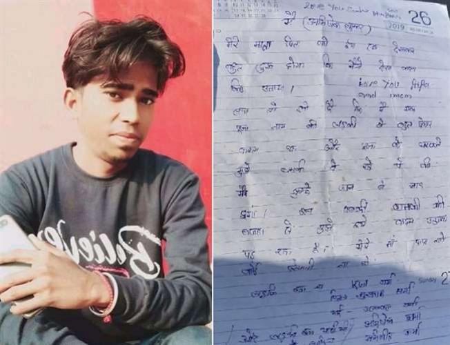 फर्रुखाबाद मे प्रेमी ने फांसी लगा दी जान, प्रेमिका के नाम सुसाइड नोट ने खोला चौंकाने वाला राज
