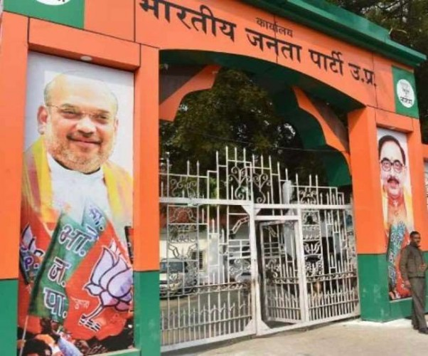 भाजपा के पूर्व संगठन मंत्री सम्मान के लिए लड़ेंगे, चिंतन बैठक में प्रदेश पदाधिकारियों की कार्यशैली पर उठाए सवाल