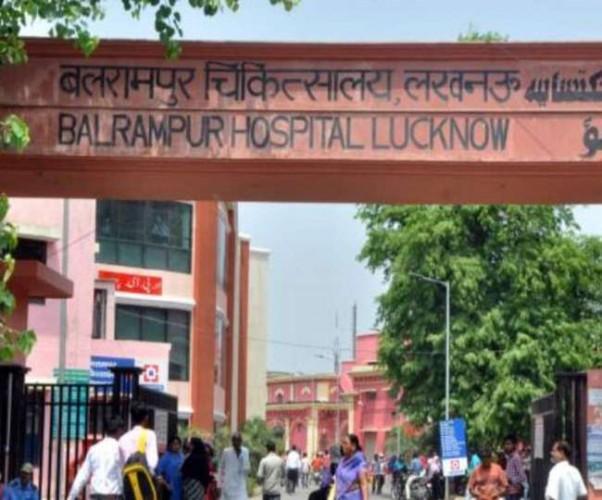बलरामपुर को Covid अस्पताल बनाने की तैयारी