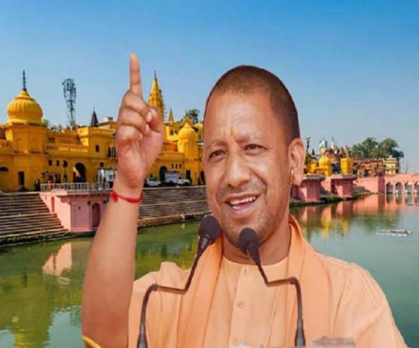 CM योगी आदित्यनाथ कल अयोध्या में राम मंदिर शिलान्यास समारोह की तैयारियां का जायजा लेंगे