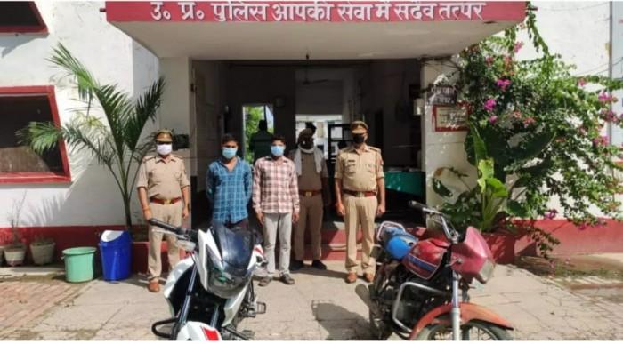 लालगंज कस्बा इंचार्ज महेश यादव ने मोटरसाईकिल चोरों की चोरियों में लगाया अंकुश