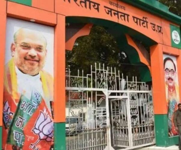 उत्तर प्रदेश में डिजिटल डायरी बनेगी भाजपा का चुनावी हथियार जुटाया जा रहा ब्यौरा