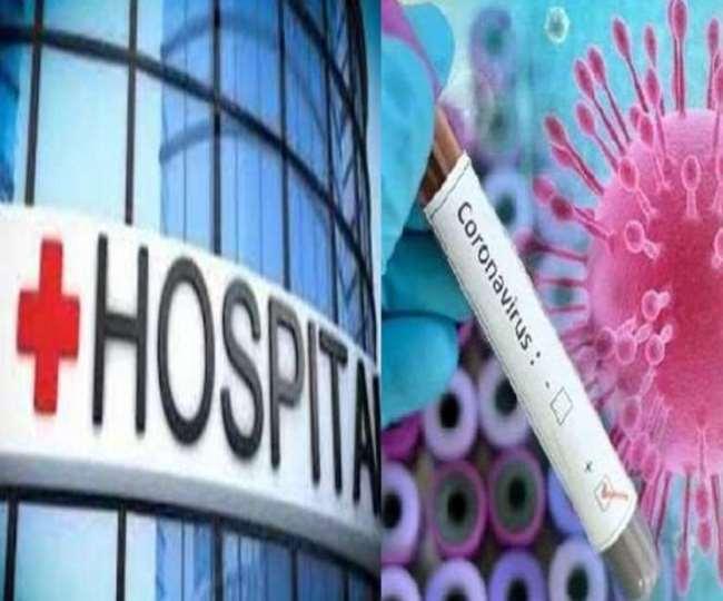 कोरोना के नाम पर सिविल के डॉक्टर से वसूले चार दिन में सवा लाख, डॉक्टर को निजी अस्पताल ने लगाया चूना