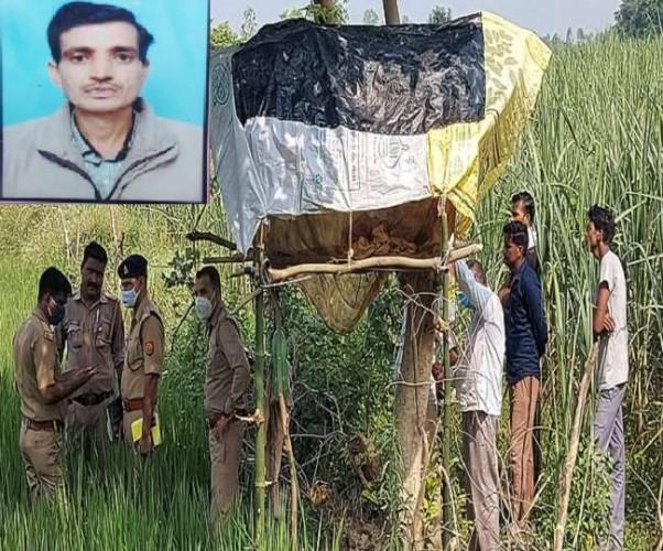 सीतापुर में किसान की गला रेतकर हत्या, शरीर पर मिले चोट के भयानक निशान