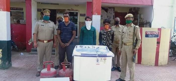 थाना रिफाइनरी पुलिस द्वारा चोरी करने वाले तीन अभियुक्त गिरफ्तार