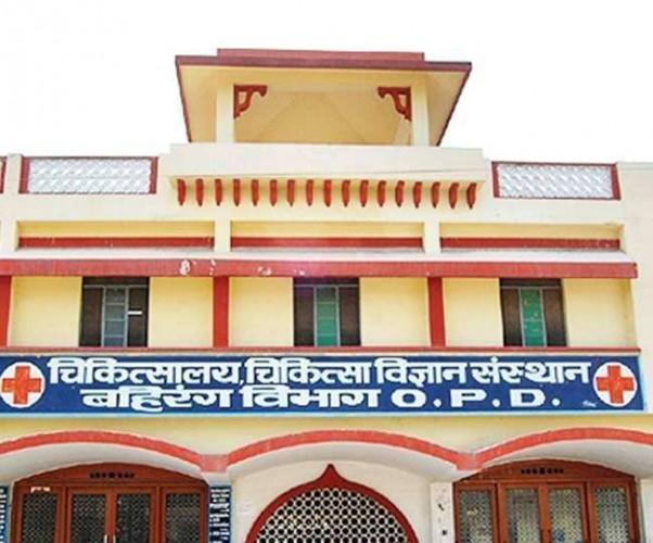 बीएचयू अस्पताल की ओपीडी शुरू, इस तरह करें ऑनलाइन ओपीडी की बुकिंग