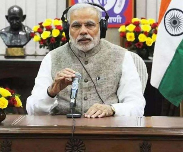 पीएम मोदी ने 'मन की बात' के लिए देशवासियों से मांगे सुझाव, 27 सितंबर को किया जाएगा प्रसारण