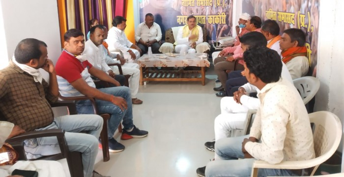 स्नातक एमएलसी चुनाव को लेकर भाजपाइयों ने की बैठक
