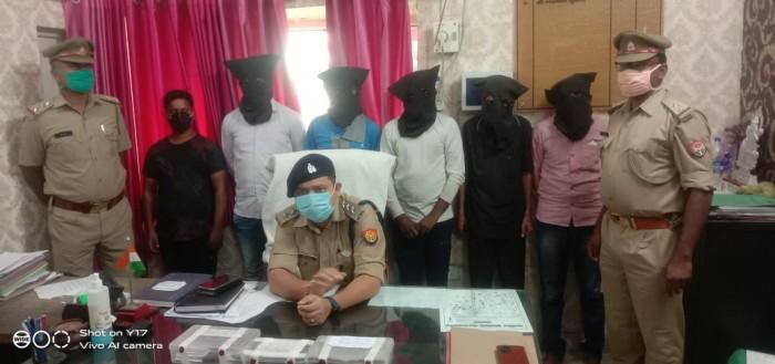 सहायक पुलिस आयुक्त ने छः सट्टेबाजों को किया गिरफ्तार